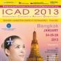 24 - 26 มกราคม 2556, ICAD