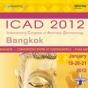 19 - 21 มกราคม 2555, ICAD