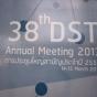 13 - 15 มีนาคม 2556, 38 DST