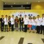 25-26 January 2013, ICAD 2013
