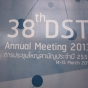 13-15 มีนาคม 2556, 38th DST Annual Meeting 2013