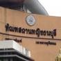 26 พฤศจิกายน 2556, ตรวจผู้ป่วยโรคผิวหนัง ทัณฑสถานหญิงธนบุรี