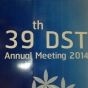 27 - 28 มีนาคม 2557, 39th DST Annual Meeting 2014