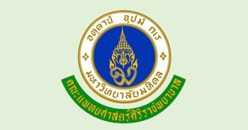 Department of Dermatology, Faculty of Medicine, Siriraj Hospital