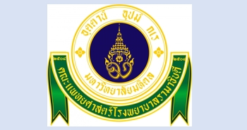 Division of Dermatology, Faculty of Medicine, Ramathibodi Hospital