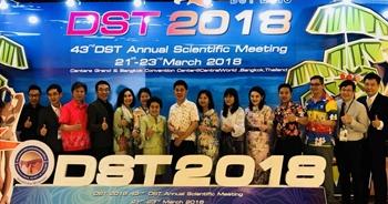 21-23 มีนาคม 2561, DST 2018