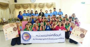 15 กันยายน 2559, ออกหน่วยแพทย์เคลื่อนที่ ณ ศูนย์ฝึกและอบรมเด็กและเยาวชนหญิงบ้านปรานี
