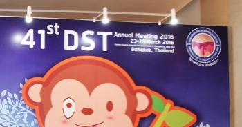 23 - 25 มีนาคม 2559, DST AM