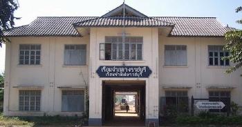 4 พฤศจิกายน 2558, ออกหน่วยแพทย์เคลื่อนที่ เรือนจำกลาง จ.ราชบุรี