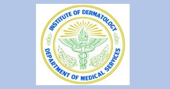 19 ตุลาคม 2561, Interhospital สถาบันโรคผิวหนัง