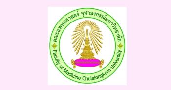 16 พฤศจิกายน 2561, Interhospital รพ.จุฬาฯ-ธรรมศาสตร์-เชียงใหม่