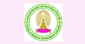 15 พฤศจิกายน 2562, Interhospital รพ.จุฬาฯ-ธรรมศาสตร์-เชียงใหม่
